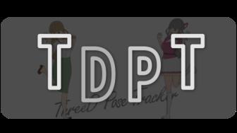 TDPTランディングページ